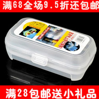 Yiwu lounged novelty home daily necessities japanese style 8 eggs storage box
