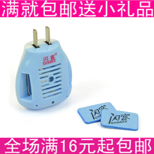 Yiwu derlook department store supplies insect repellent 60 electric heating mosquito coils - - mosquito(China (Mainland))