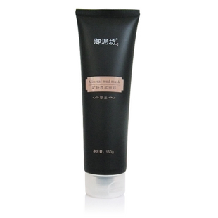 Treasures mineral mud mask 150g deep clean the contraction pore firming skin(China (Mainland))