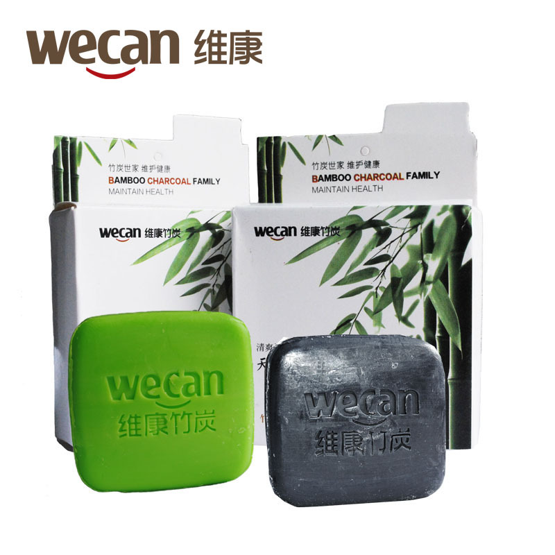 4PCS/lot Best offer!! Natural bamboo charcoal soap bamboo vinegar soap bamboo charcoal soap New(China (Mainland))