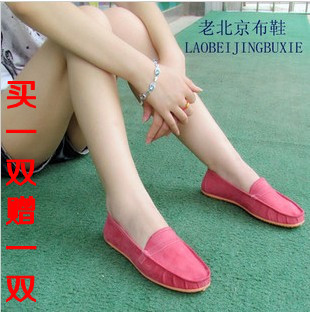 Pedal shoes lazy lovers shoes breathable women&#39;s canvas shoes casual shoes women&#39;s double(China (Mainland))