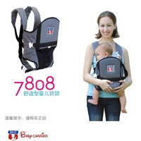 2013 Multifunctional baby suspenders baby carrier bags hold with bb 7808