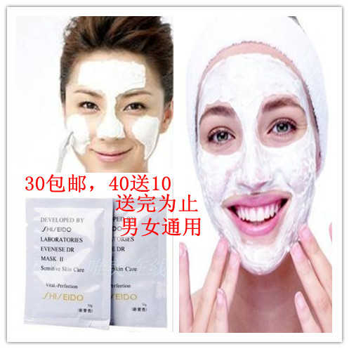 Carbuncled 20 nasal membranes mud mask nursing mineral mask(China (Mainland))