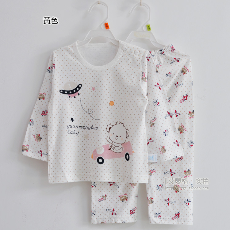 Baby clothes bamboo fibre baby spring and autumn summer infant sleepwear underwear set lounge 3-6-24(China (Mainland))