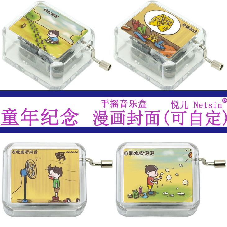 Hand crank music box memorial cartoons girls practical gifts diy 0365(China (Mainland))