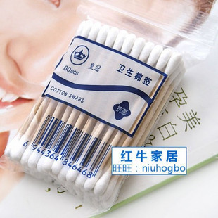 Advanced wood stick 100% cotton double slider cotton swab 55(China (Mainland))