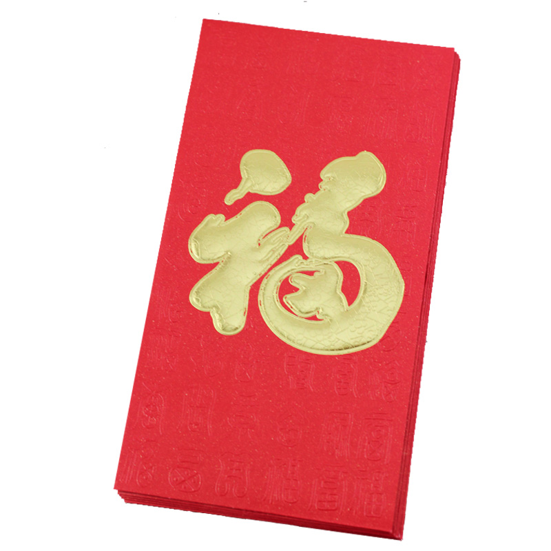 Bronzier cardboard general red cartoon little red bag 50g 6(China (Mainland))