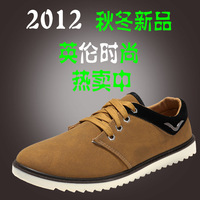 Men's fashion straw braid fashion male casual shoes skateboarding shoes lazy sailing shoes the trend of shoes lazy