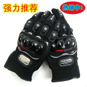 Pro gloves full finger gloves racing gloves
