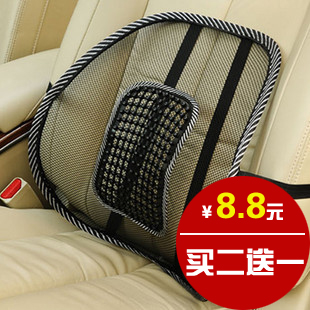 Free shipping Viscose 9.9 car cushion car summer office cushion lumbar pillow massage car cushion(China (Mainland))