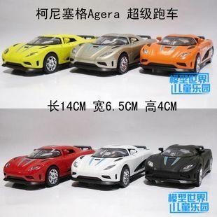 Free shipping, Artificial car model agera super car toy plain