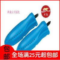 Novelty gadgetries bake shoe device small gift yiwu