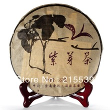 [GRANDNESS] 2005 yr Wild Purple Bud Spore,High mountain Wild Tree Wild taste Raw Sheng Puerh Pu'er Tea 357g Free Shipping AAAAA