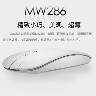 Viewsonic mw286 ultra-thin wireless mouse super thin laptop mouse fashion brief(China (Mainland))