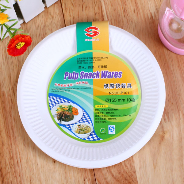 Box piscean disposable tray plate eco-friendly 6 7 8 9 10 pulp disc 6 15.5cm(China (Mainland))