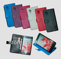 20pcs/lot Good Quality Lychee PU Wallet Leather Case For LG Optimus G E973 flip leather case cover +Free shipping