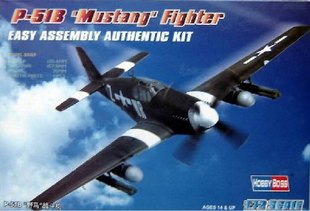 Hobby Boss 80242 1/72 P-51B Mustang plastic model kit