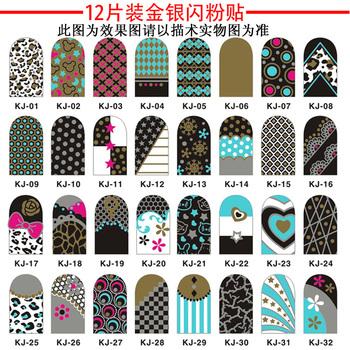 Full *Glitter nail art water transfer decal/stickers/print/accessories *wholsale*drop shipping * KJ 01-KJ23