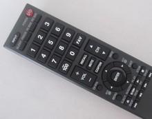 popular lcd tv logo