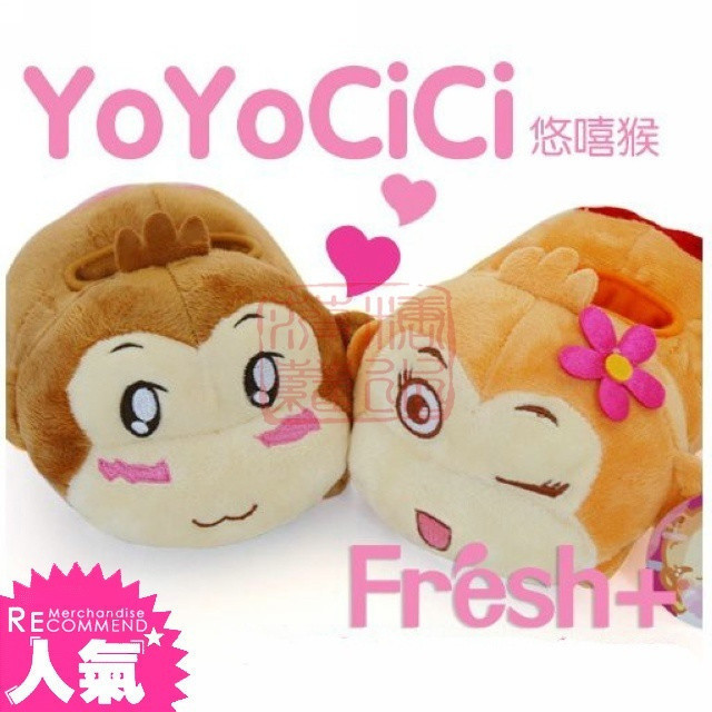 Yoyocici you laugh monkey plush lovers cell phone holder multi-purpose remote control a pair of storage(China (Mainland))