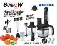 Household multifunctional electric cooking machine meat machine hand-held blender summiteer stick magic  Hand Stick Blender