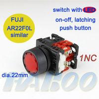 5pcs dia.22mm fuji similar AR22F5L flat head on off auto lock illuminated led lighted pushbutton switch 1NO or 1NC shipping free