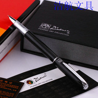 Picas 916 fountain pen picasso fountain pen