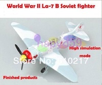 9pcs free ship La-7 Soviet fighter 1/72 finished world war II piston propeller fighter model military aircraft model