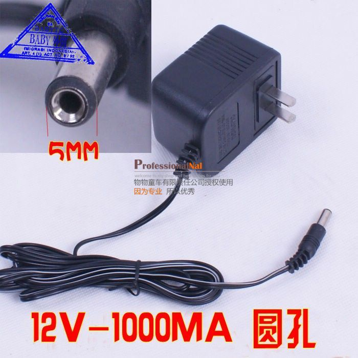 12v-1000ma , round hole charger adapter transformer child electric bicycle stroller toy car(China (Mainland))