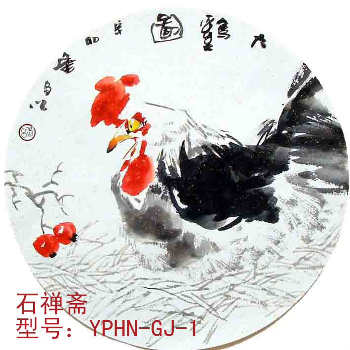 [Chinese Handicraft Store]Chinese traditional painting of flowers and birds/ 100% hand painted/ Living room decorative/ Cock(China (Mainland))