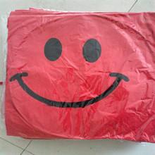 wholesale smile balloon