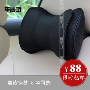 Genuine leather first layer of cowhide car headrest car headrest neck pillow auto supplies 5 color(China (Mainland))