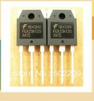 FGA25N120 Module Sell FloppyUSB Simulator Floppy USB Floppy Driver