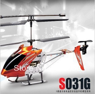 "Promotion Free Shipping SYMA S031G BIG 24"" with Gyro Metal Frame 3.5 Ch remote control Helicopter R/C Airplane(China (Mainland))"