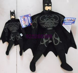 25cm 2pcs/lot Batman doll The Avengers stuffed plush toys black and gray for children birthday gifts series Freeshing