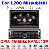 S100 Car DVD For L200 High Level Mitsubishi Auto Multimedia 1080P Wifi Ipod 1G CPU 3G HD DVR Audio Video Player Free Map DHL EMS