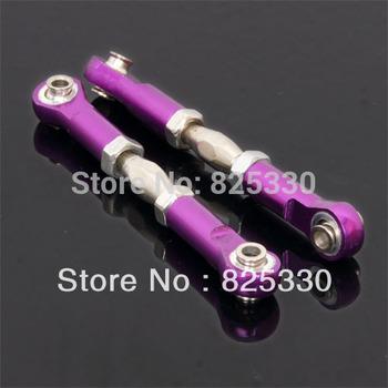 106017 (06048) Aluminum Steering Linkage 2P HSP 1/10th 4WD R/C Car Upgrade Parts