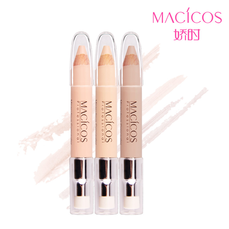 Star concealer stick 2g concealer pen black eye concealer scar(China (Mainland))