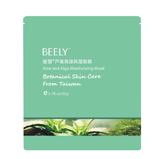 Beely aloe moisturizing mask seaweed 22g pore whitening skin(China (Mainland))