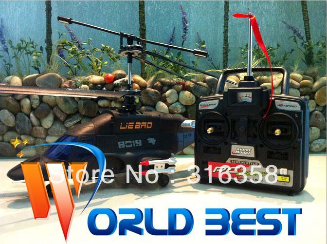 Free shipping QS 8019 Large size 65cm 4CH 4channel RC helicopter RTF qs8019 Airwolf gyro radio control model Apache figures(China (Mainland))