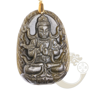 Natural ice kinds of gold stone pendant obsidian pendant female big animal buddha(China (Mainland))