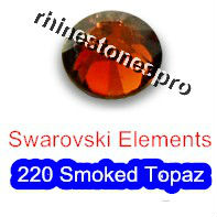 ss12 GENUINE Swarovski Elements Smoked Topaz ( 220 ) 144 ( NO hotfix Rhinestone ) Round Crystal Glass 12ss 2058 FLATBACK Bulk(Hong Kong)