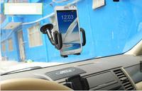 Universal  Windscreen Car Holder , Rotary Car windshield  GPS  Mount 10pcs/lot