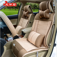 Volkswagen lavida passat polo bora top a ice silk hand-knitted liangdian car seat cushion