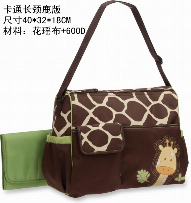 2013 Zebra Diaper Bags Babyboom multifunctional fashion nappy For baby mummy messenger Bag Mom Tote Hangbag Free Shipping(China (Mainland))