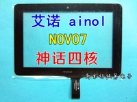 "Free shipping new  7"" Ainol Novo 7 Venus touch Panel digitizer touch screen"