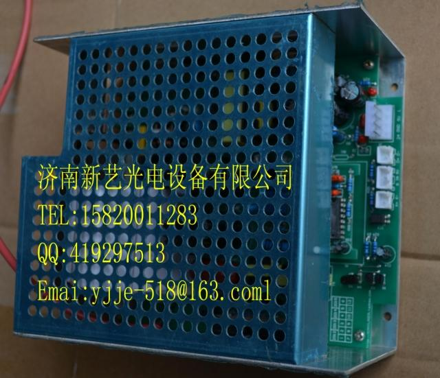 Laser engraving machine power supply(China (Mainland))