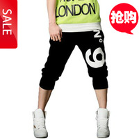 2013 summer new Korean Men's sports pant,Wholesale-Mam Hot Casual Stylish Drawing Sports Training Trousers 3 color Free Shipping