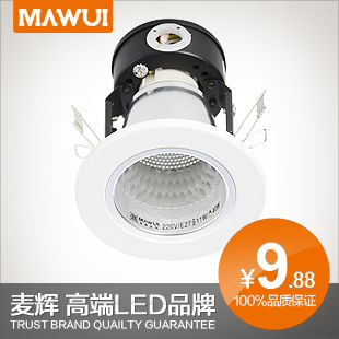Q downlight energy saving lamp ceiling light wall lights high power super bright led downlight 9003(China (Mainland))
