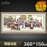 Diy diamond painting lydia lidice new arrival decoration hot-selling !